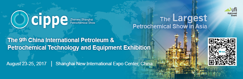 Zhenwei shanghai petrochemical technology equipment exhibition zhenwei shanghai petrochemical technology equipment exhibition invitation letter stopboris