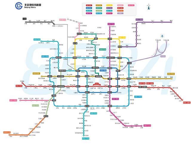 北京地铁五号线路线图