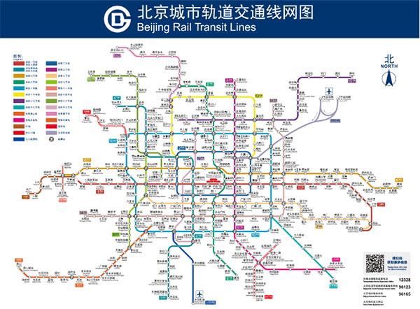 北京市地铁交通线路图