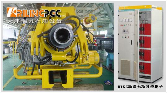 管子处理器装置,电控系统,液压控制系统,导轨及转运架等,具备更强大