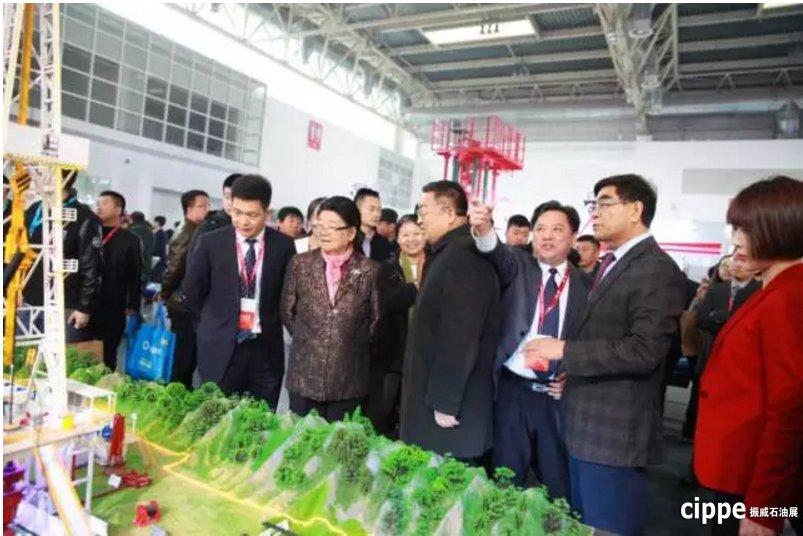 China International Petroleum & Petrochemical Technology and