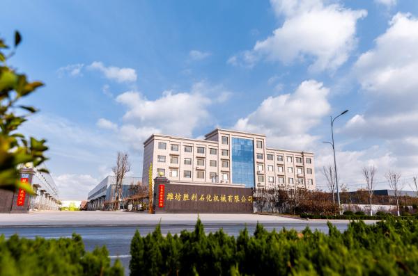 潍坊胜利石化机械有限公司将亮相2020北京石油展